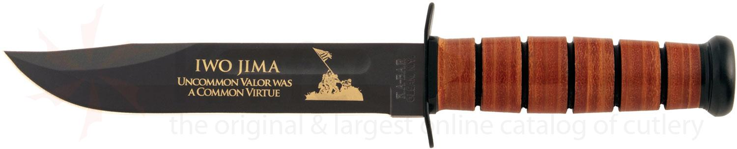 KA-BAR 9137 USMC Commemorative Iwo Jima Fighting Knife 7 inch Plain Blade, Leather Handles, Leather Sheath