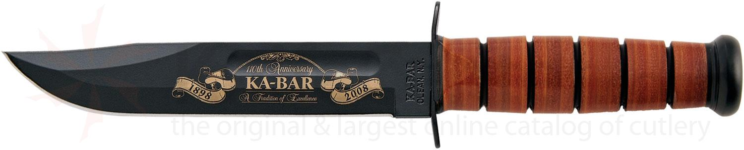 KA-BAR 9159 USMC Commemorative 110th Anniversary Fighting Knife 7 inch Plain Blade, Leather Handles, Leather Sheath