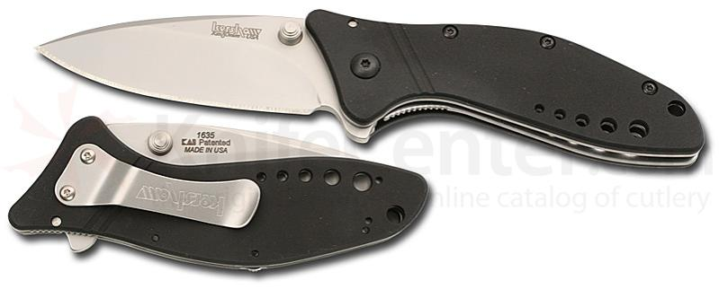 Kershaw Mini Cyclone 3-3/16 inch Assisted Opening Plain Edge Blade