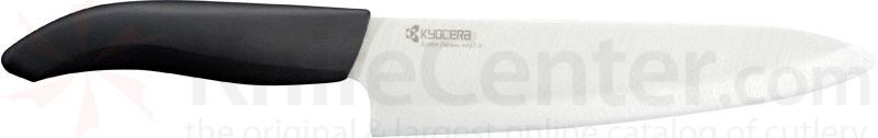Kyocera Advanced Ceramics Revolution Series (White) 7 inch Kitchen Professional Chef's Knife