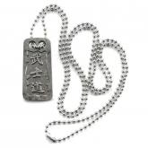 Columbia River 1502 Bushido Dog Tag