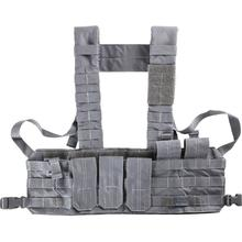 5.11 Tactical TacTec Tactical Chest Rig, Storm (56061-092)