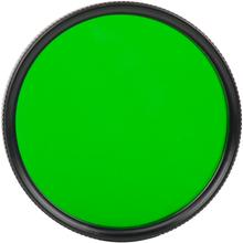 AceBeam FR20 Green Filter Fits T21/T30