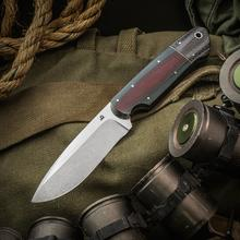 JD van Deventer Custom JDLOV Fixed 4.125 inch N690 Two-Tone Blade, Green/Red G10 and Carbon Fiber Handles, Leather Sheath