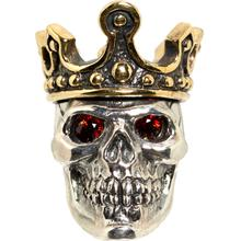 GD Skulls USA KC1-A King Skull 1 with Bejeweled Eyes