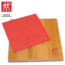 Zwilling J.A. Henckels Cutting Board with Silicone Trivet Pot Holder