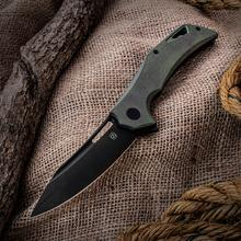 Olamic Cutlery Mid-Tech Swish Flipper 3.75 inch Black PVD Elmax Blade, Kinetic Rainforest Titanium Handles