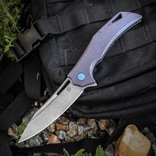 Olamic Cutlery Mid-Tech Swish Flipper Knife 3.75 inch Stonewashed Elmax Drop Point Blade, Kinetic Sky Titanium Handles