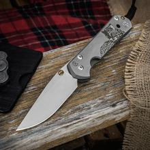 Chris Reeve Large Sebenza 21 Leopard CGG Folding Knife 3.625 inch S35VN Stonewashed Blade, Milled Titanium Handles