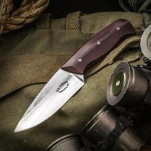 SK Knives Steven Kelly Custom Ranger Fixed 3.75 inch 52100 Two-Tone Blade, Burgundy Micarta Handles, Leather Sheath