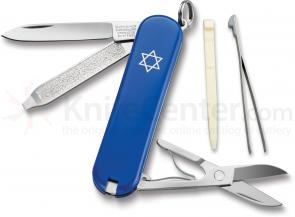 Victorinox Swiss Army Classic SD Multi-Tool, Star of David, 2-1/4 inch Closed